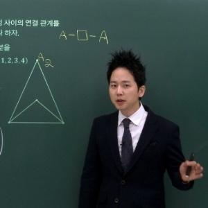 O professor de matemática Cha Kil-yong ganhou 8 milhões de dólares no ano passado