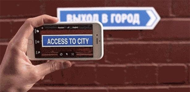 Google Translate para iPhone e Android reconhecerá línguas automaticamente