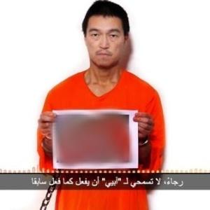 Foto do refém japonês Kenji Goto, divulgada pelo Site, que teria sido tirada após a decapitação de outro refém, Haruna Yukawa, neste sábado (24). Goyo estaria segurando uma foto da decapitação