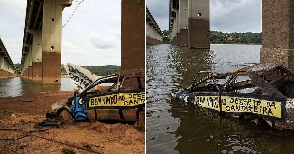 19.fev.2015 - As chuvas que têm atingido São Paulo em fevereiro estão recuperando o nível do sistema Cantareira, que fornece água para 6,5 milhões de pessoas na Grande São Paulo. Nesta quinta-feira (19), o reservatório subiu 0,6 ponto percentual, chegando a 9,5%, o percentual é o mesmo registrado há cerca de três meses. Com a elevação, carros que surgiram com a seca e não foram retirados voltam a ser encobertos pelas águas