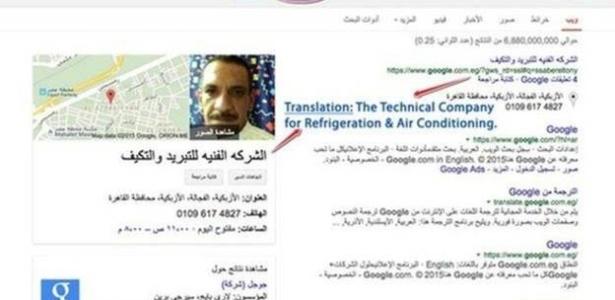 Desde que seu perfil desbancou o Google, Saber El-Toony tornou-se uma celebridade