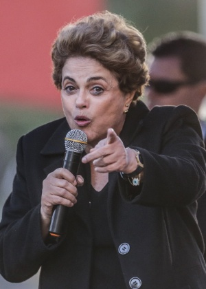 Campanha virtual para bancar viagens de Dilma teve doações mais de 11 mil pessoas