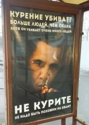 Em um sujeito deixam de fumar cigarros