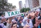 Taxistas se concentram na Câmara de SP para tentar barrar projeto pró-Uber (Foto: Fábio Vieira/Fotorua/Estadão Conteúdo)