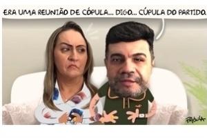 Pryscila/ UOL