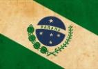 UFPR e UEL realizam a 1ª fase de seus Vestibulares 2017 - Brasil Escola