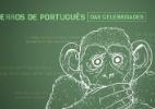 Veja erros de português de celebridades nas redes sociais - Arte UOL