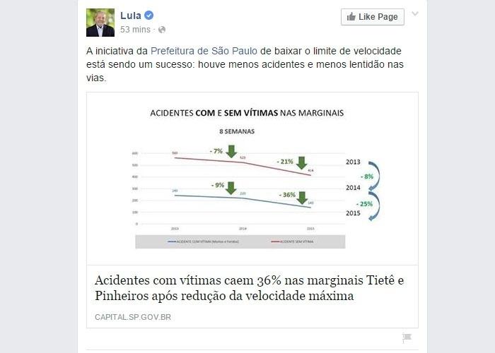 16.set.2015 - Ex-presidente Lula elogia iniciativa da prefeitura de SP de reduzir velocidades médias das marginais. No início do mês, ele havia feito piada com o prefeito Fernando Haddad sobre o tema
