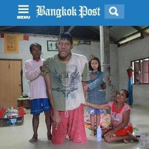 Tailandês de 2,69 m tinha dificuldades para ficar em pé