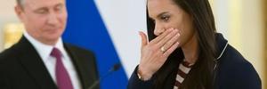 AFP/Alexander Zemlianichenko