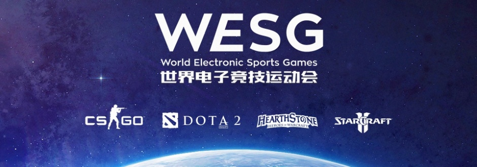 Finais WESG 2016 de CSGO: Detalhando o Evento